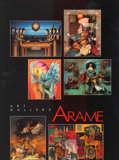 Art Gallery Arame, 2005