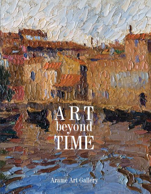 ART beyond TIME