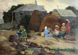 At the Source, 1941