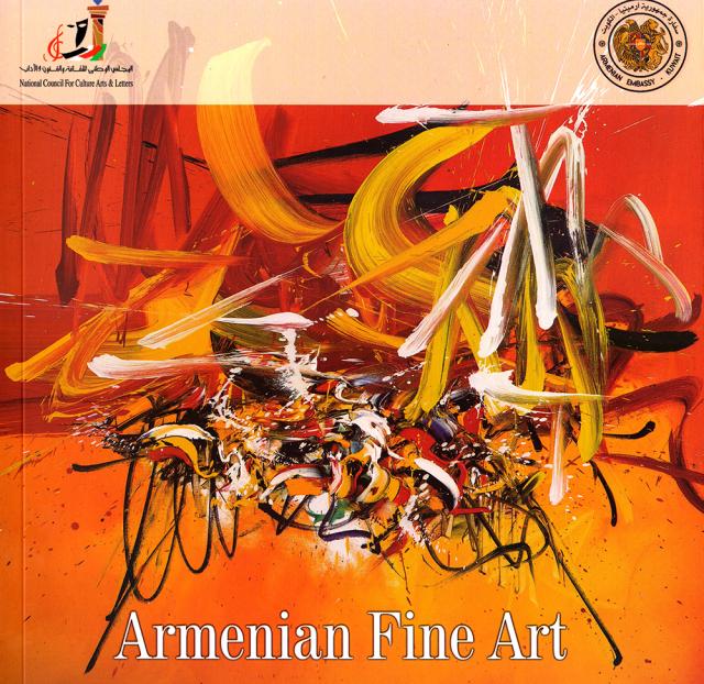 Armenian Fine Art , 2019