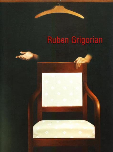 Ruben Grigoryan, 2015